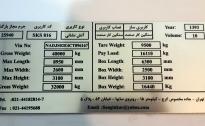 حکاکی پلاک مشخصات دستگاه